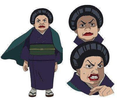 U-Ko Tachibana como Okami