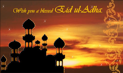 Eid al Adha 2017 Images Wishes