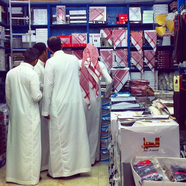 local men shopping riyadh saudi arabia photo