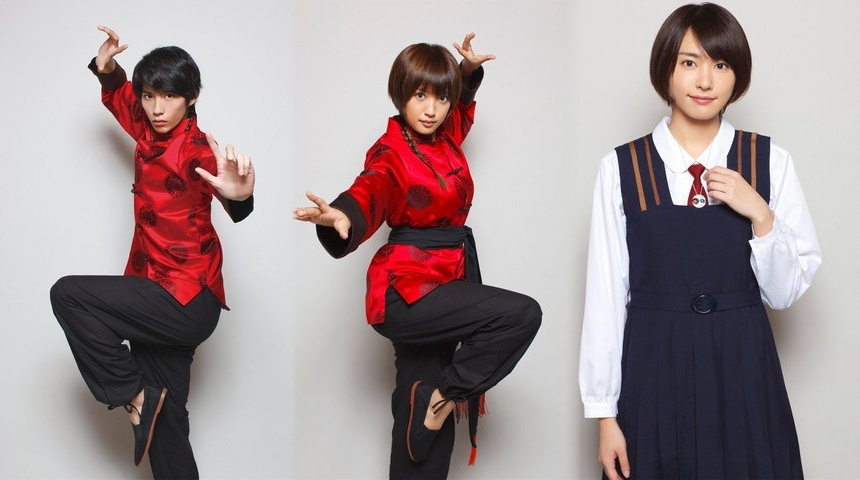 Aragaki Yui in Ranma 1/2 Live-Action Movie - HOBBY CHAOS ...