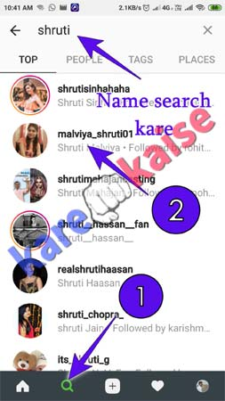 username-search-kare