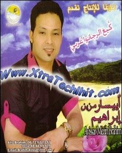 brahim ayissar mp3