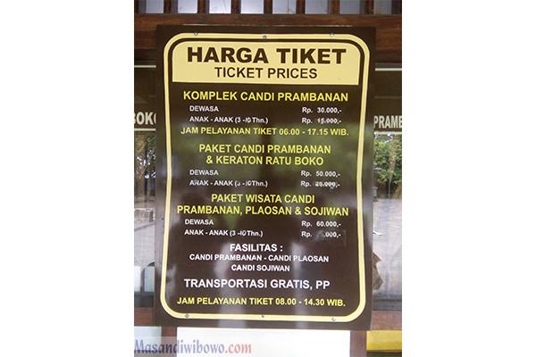 harga tiket prambanan
