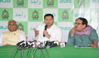 rjd-promises-reservation-for-ethnic-census-and-promotion