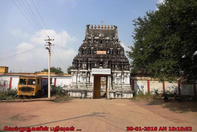 Vaamadhevam Face Shiva Temple