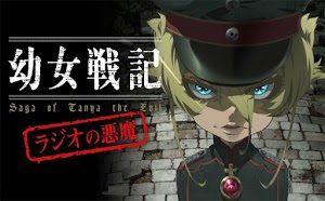 YOUJO SENKI 12/12 + Especiales 02/?? [Sub-Español-Audio Latino][MEGA][HD]