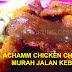 Achamm Chicken Chop Murah & Sedap Di Jalan Kebun Kota Kemuning