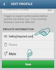 Cara merubah password email instagram di android
