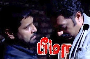 Bheema full movie scenes | Vikram rescues Prakash Raj | Bheema Interval scene | Trisha | Vikram