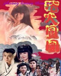 Xem Phim Phượng Hoàng Thần Nữ 1990