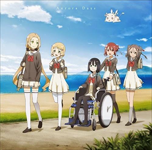 [MUSIC]Sanshuu Chuugaku Yuushabu – Aurora Days Single Aurora Days / 讃州中学勇者部 (2014.11.19/MP3/RAR)