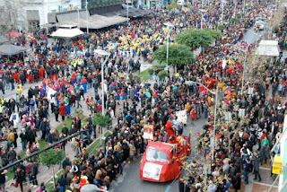 ΝΕΟ γραφείο για το Καλαματιανό Καρναβάλι