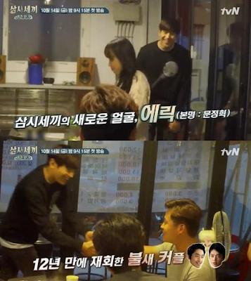 Eric Mun Shinhwa Bintangi Variety Show TVN 3 Meals a Day Season 3