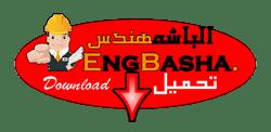 Untitled 1%2B%25282%2529 - موقع الباشمهندس   ENGBASHA