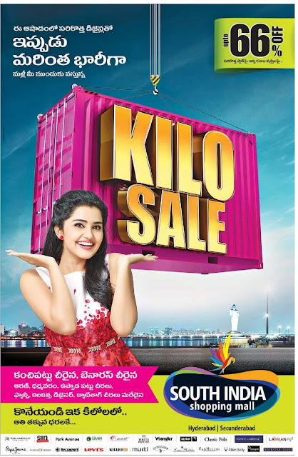 Ashadam KG sale in South India shopping mall Hyderabad | July 2017