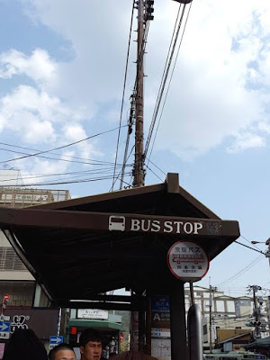 Bus stop for city bus at Gion Kyoto Japan