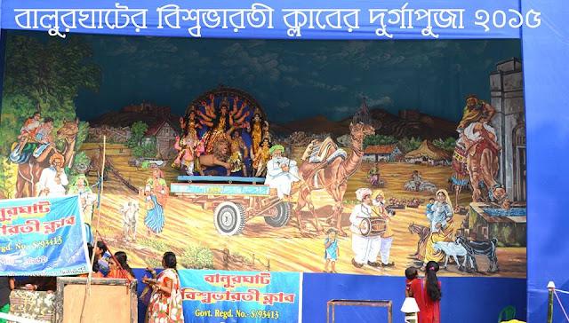 বালুরঘাট শহরের একসঙ্গে সব দুর্গা পূজার ফটো