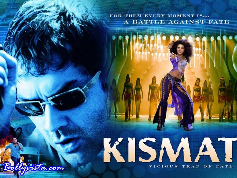 Youtube Nepali Movies Kismat Dvd R Recordable Media