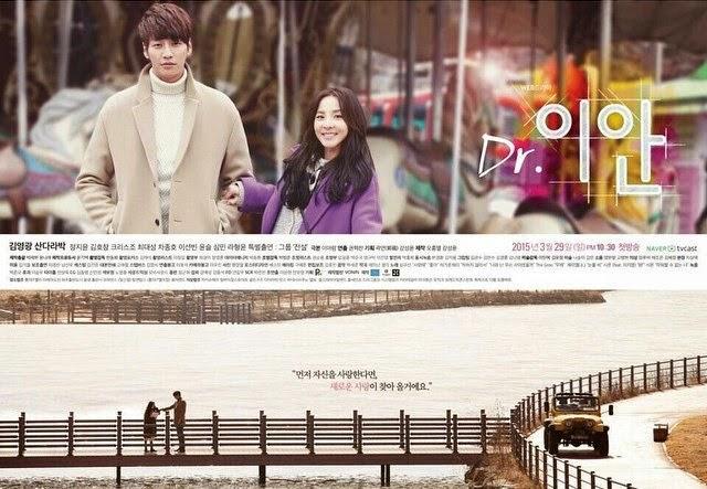 2015年韓劇 以安醫生線上看