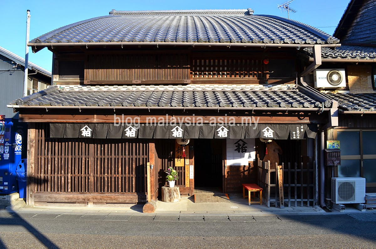 Inuyama Old Town Houses