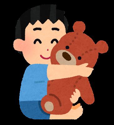 ぬいぐるみを抱く男の子のイラスト