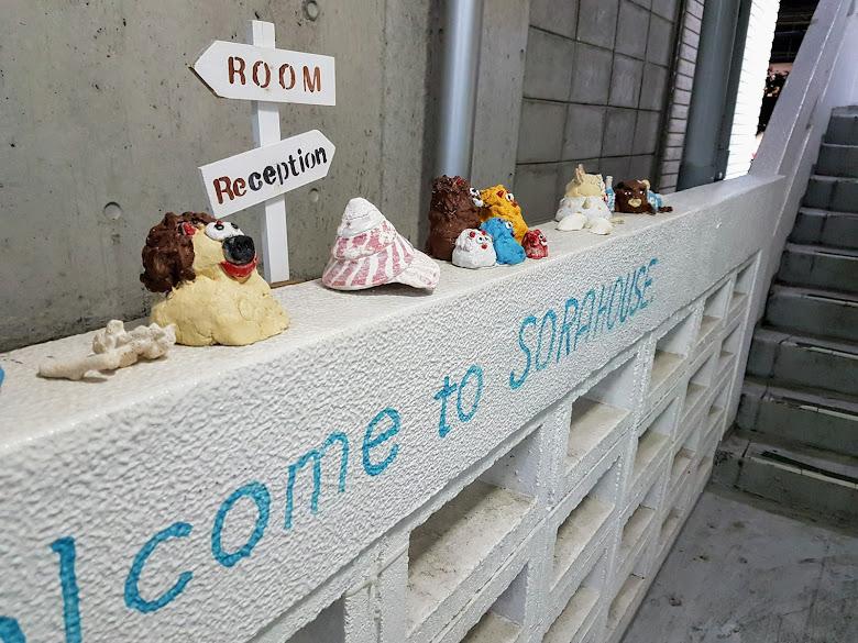旅社 Sora House 入口處