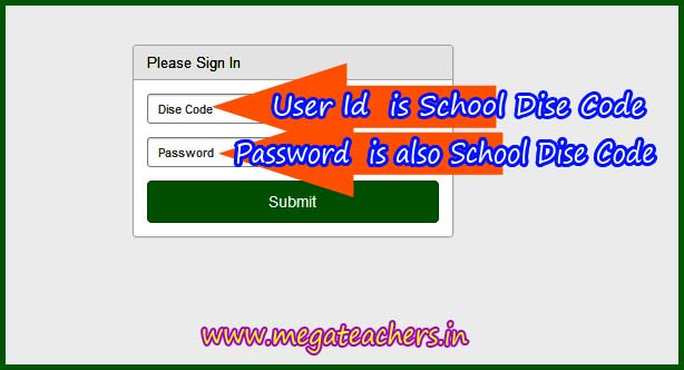 NMMS NOV-2016 Selected Candidates Uploading Bank Deatails  login screen