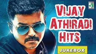 Vijay Hits | Athiradi Hits | Juke box