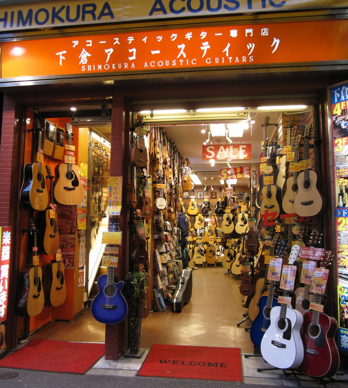 Different Stores Focus On Things All Of Them Have Way More Variety Than Any American Guitar Store Greco Tokai Fernandes Ibanez