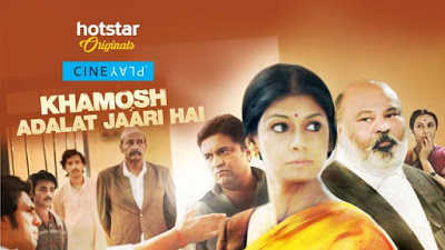 Khamosh Adalat Jaari Hai 2017 300mb Hindi Movie HDRip