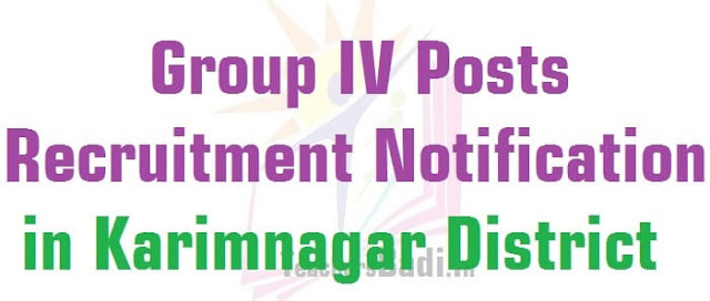 Karimnagar,Group IV Posts,Recruitment Notification