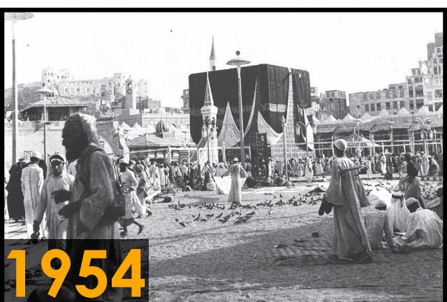 Kaabah 1954, Baitullah,