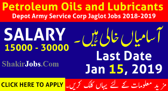 ammunition depot jobs 2018,pakistan army ammunition depot job,pak army vacancies 2018 for female,pak army rawalpindi jobs,army jobs 2018 in pakistan,pakistan army headquarter jobs,jobs in army headquarters,udc jobs in pakistan army