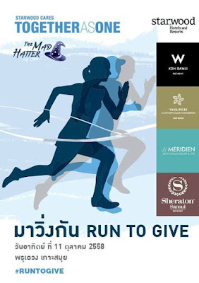 2nd Mad Hatter run on Koh Samui on 11 October 2015