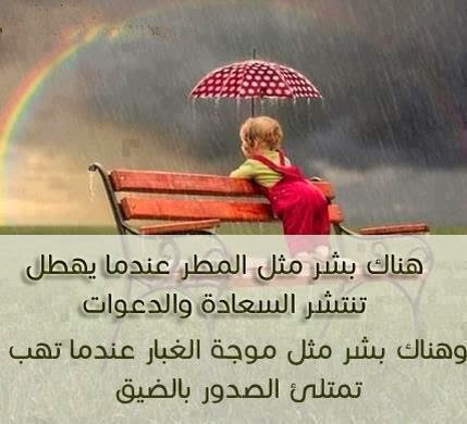 بشر,طفل,مظلة,سعادة,قوس,قزح