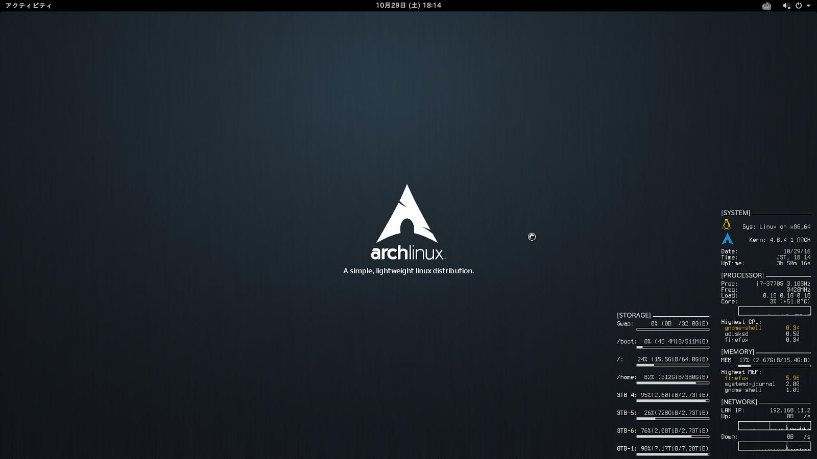 GNOMEでWaylandを使う | 普段使いのArch Linux