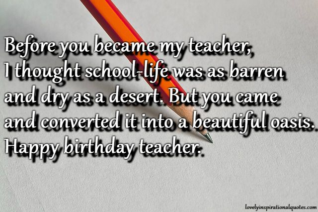 birthday+wishes+for+a+teacher+from+a+student