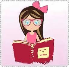 Çocuklara Kitap Okuma Alışkanlığı Nasıl Kazandırılır ?