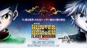 Hunter x Hunter: The Last Mission MOVIE 2