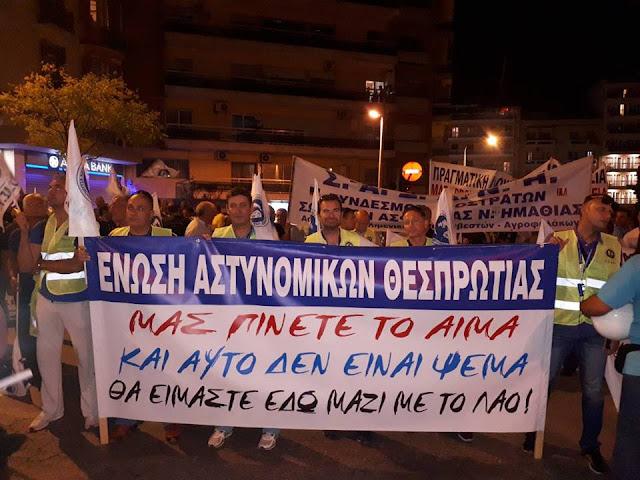 Πορεία στην Θεσσαλονίκη πραγματοποίησαν Αστυνομικοί από την Θεσπρωτία (+ΦΩΤΟ)