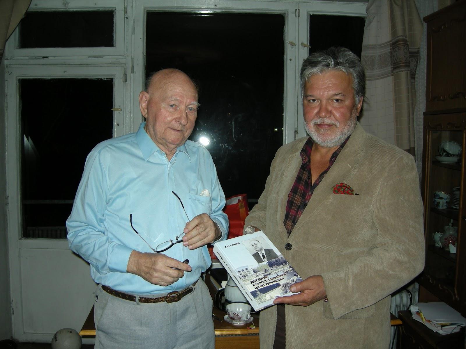 Книга вторая не издана, но вместе с первой книгой представлена на сайте