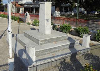 μνημείο στην Πιπεριά