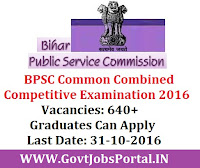 BPSC Common Combined Competitive Examination 2016