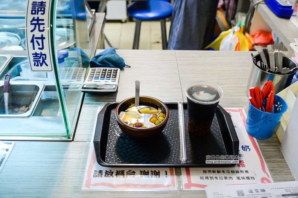 台大後門好吃餐廳,科技大樓豆花,台大美食街,台大附近好吃美食
