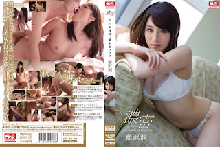 SNIS-310 Intersect Body Fluids, Dense Sex Aizawa Jun