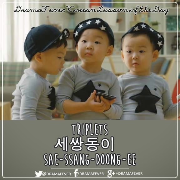 The Song Triplets : Daehan Minguk Manse, Cuteness Overloaded