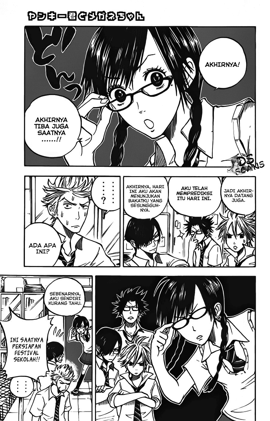 Yankee-kun to Megane-chan Chapter 43-20