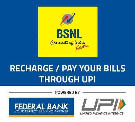 BSNL launched UPI based payment for mobile, landline and broadband customers
