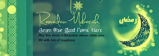 ramadan_facebook_cover