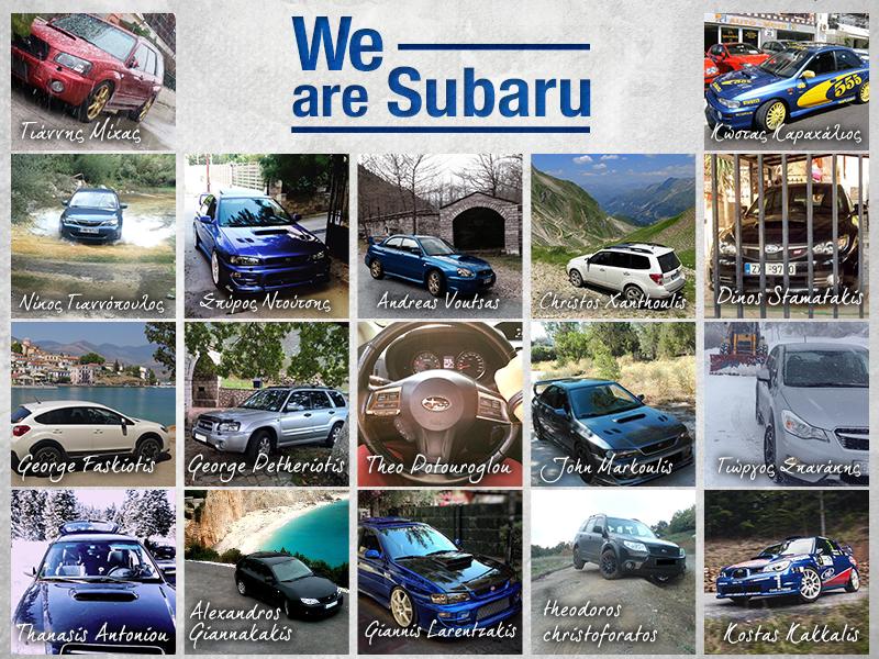 WeAreSubaru Έχεις Subaru; Δείξτο στη... Subaru!